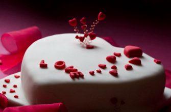 den svyatogo valentina den vlyublennykh valentines day tort podarok priznanie 99516 1280x720 335x220 - Сонник батюшка освящает дом