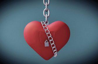 den svyatogo valentina den vsekh vlyublennykh serdtse lyubov zamok tsep 99526 1280x720 335x220 - Сонник батюшка дает руку